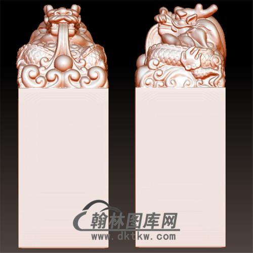 龙印章立体圆雕图(YYD-041)