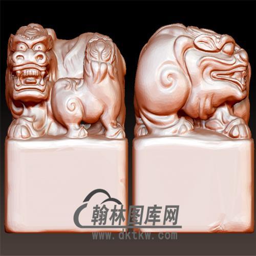 狮子玉玺印章立体圆雕图(YYD-050)