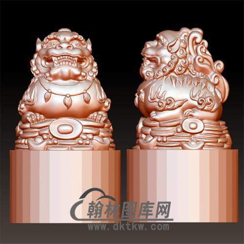 守财狮印立体圆雕图(YYD-051)